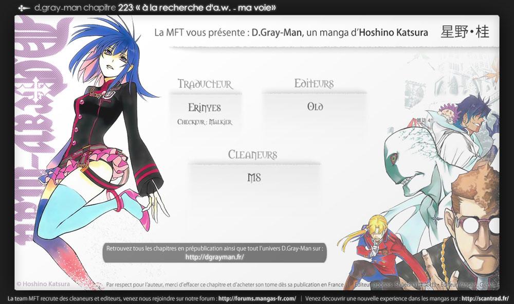 Lecture en ligne D Gray Man 223 page 1