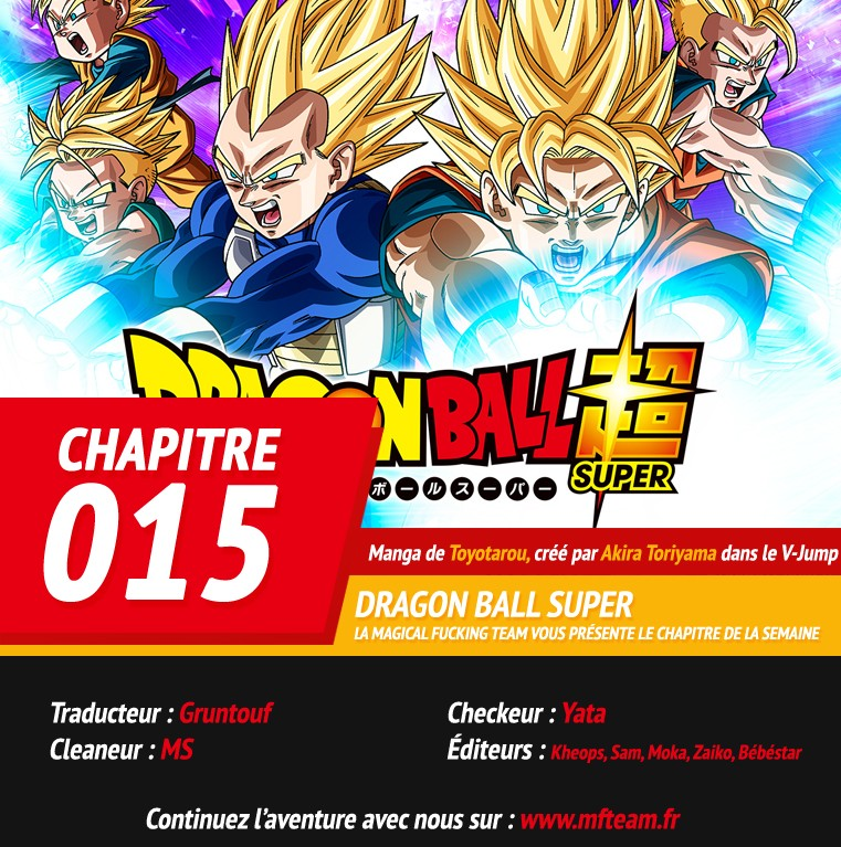 Lecture en ligne Dragon Ball Super 15 page 1