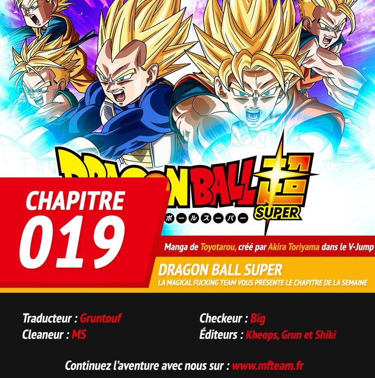 Lecture en ligne Dragon Ball Super 19 page 1