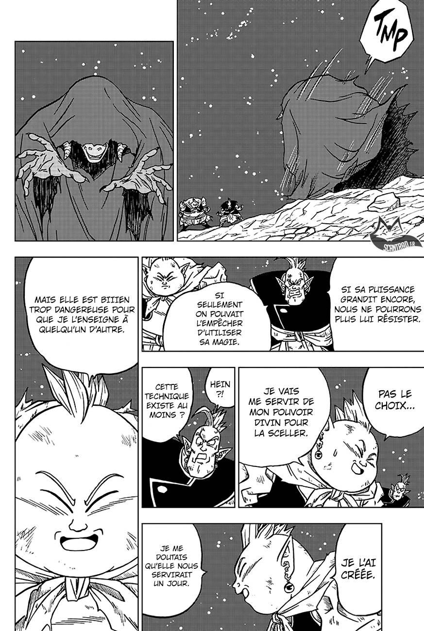 Lecture en ligne Dragon Ball Super 43 page 13