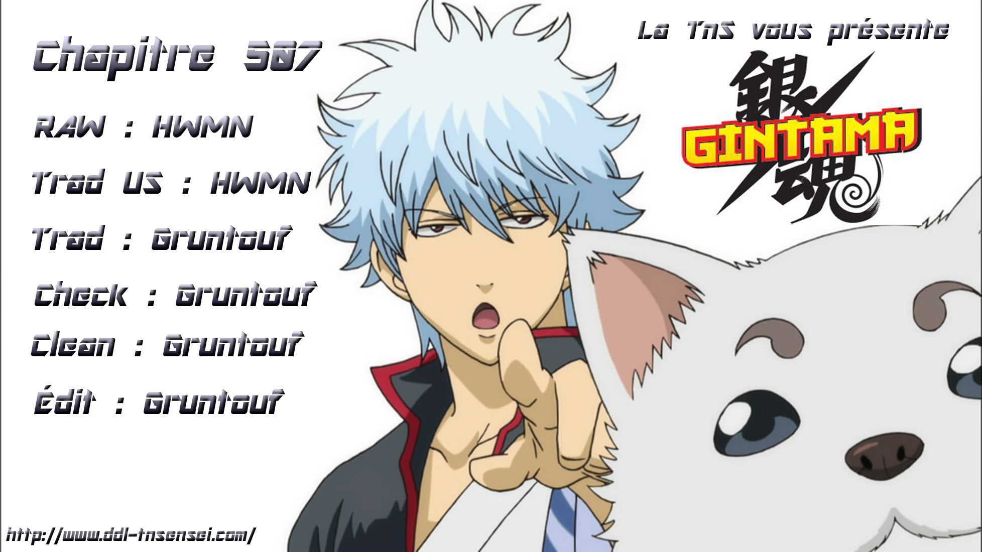 Lecture en ligne Gintama 507 page 1