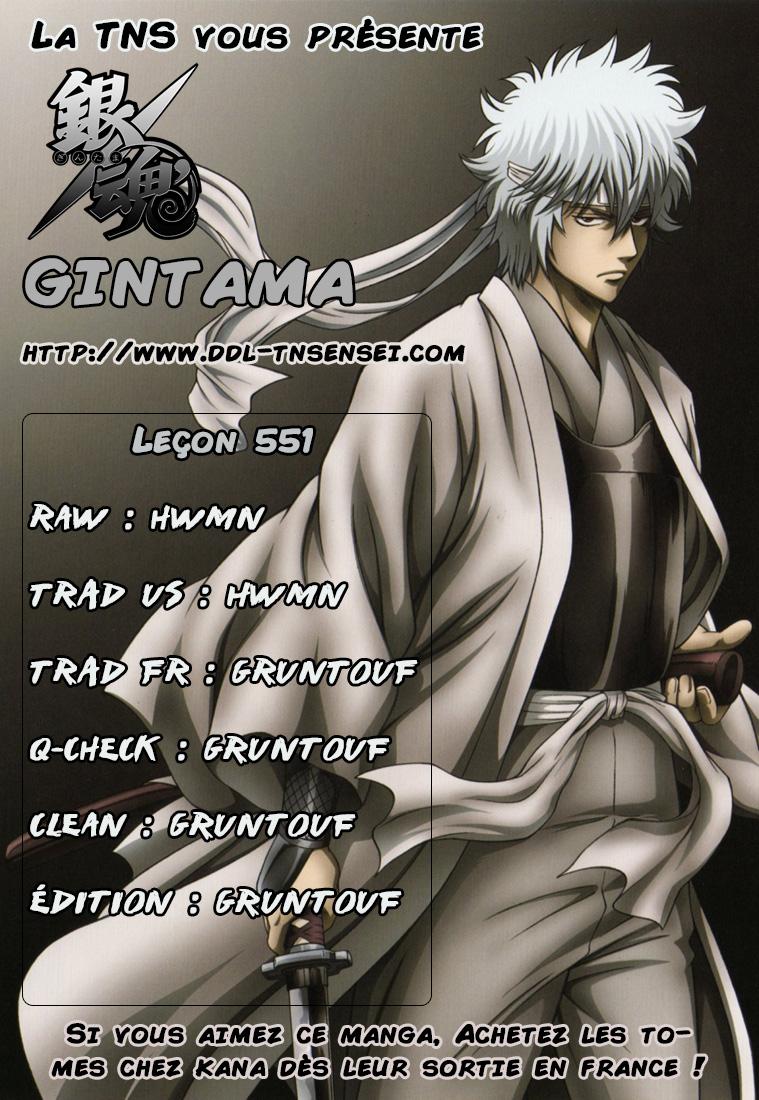 Lecture en ligne Gintama 551 page 1