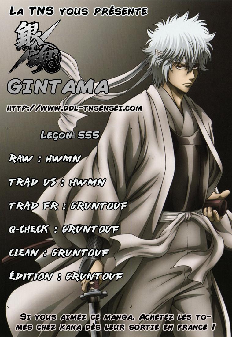 Lecture en ligne Gintama 555 page 1