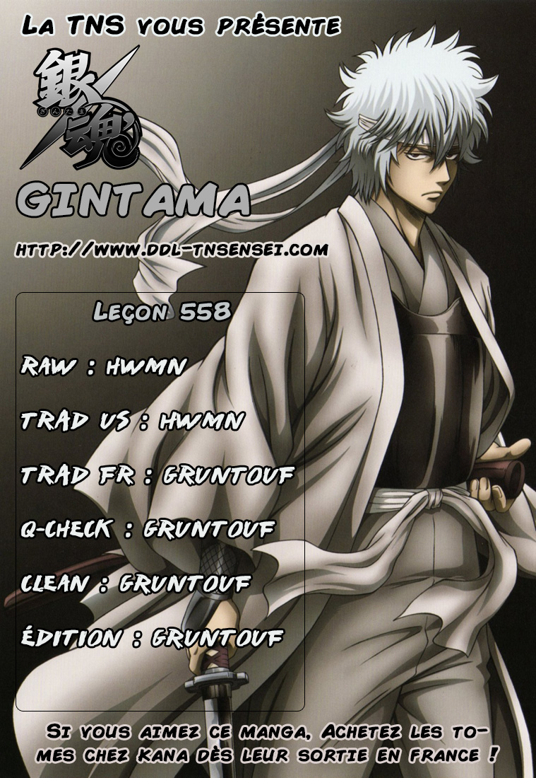 Lecture en ligne Gintama 558 page 1