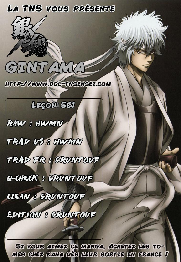 Lecture en ligne Gintama 561 page 1