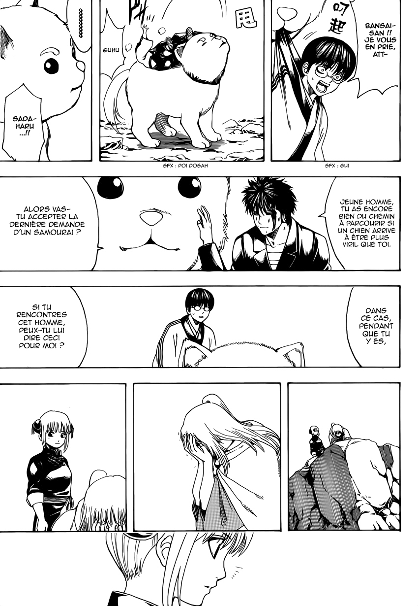 Lecture en ligne Gintama 572 page 12