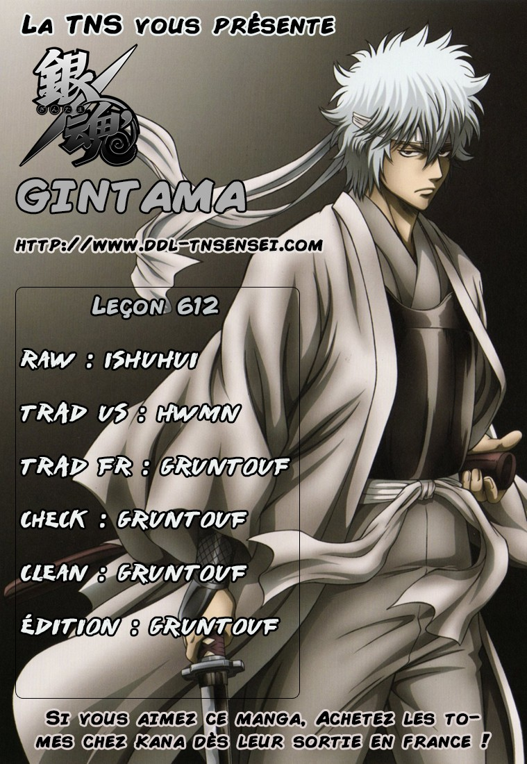 Lecture en ligne Gintama 612 page 1