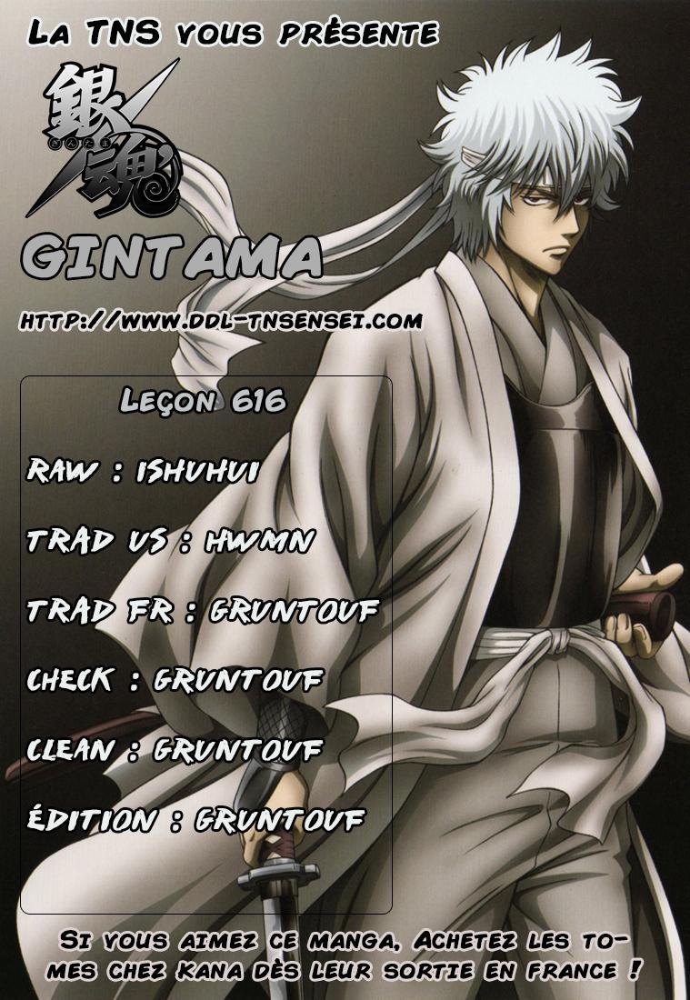 Lecture en ligne Gintama 616 page 1