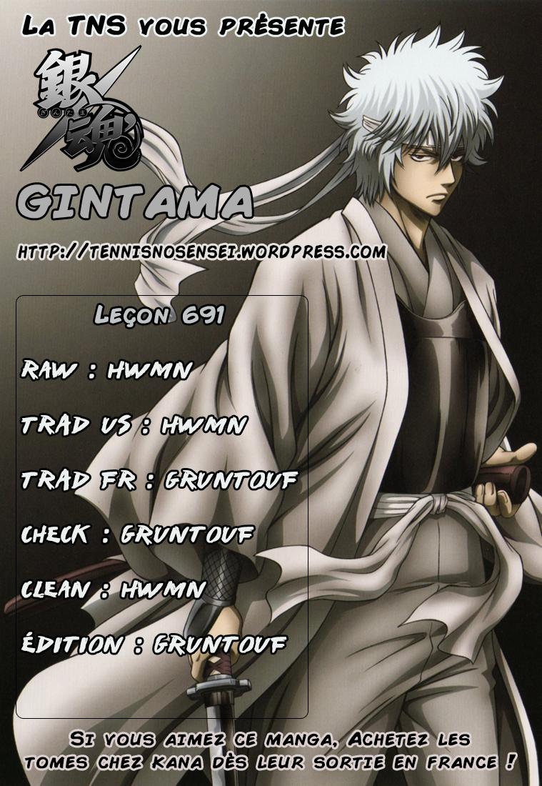 Lecture en ligne Gintama 691 page 1