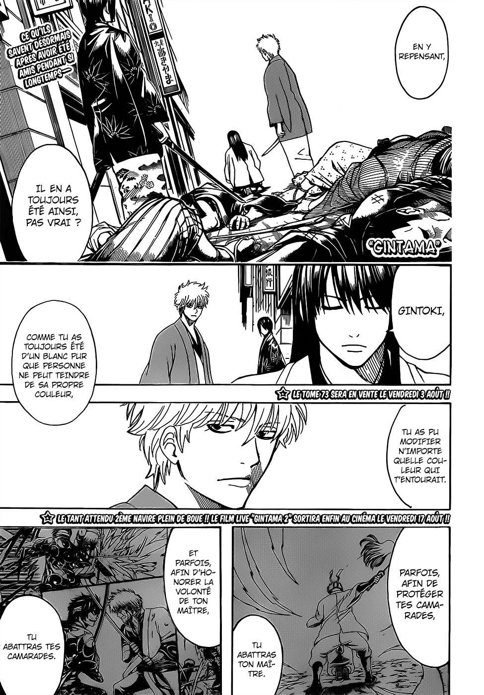 Lecture en ligne Gintama 692 page 2