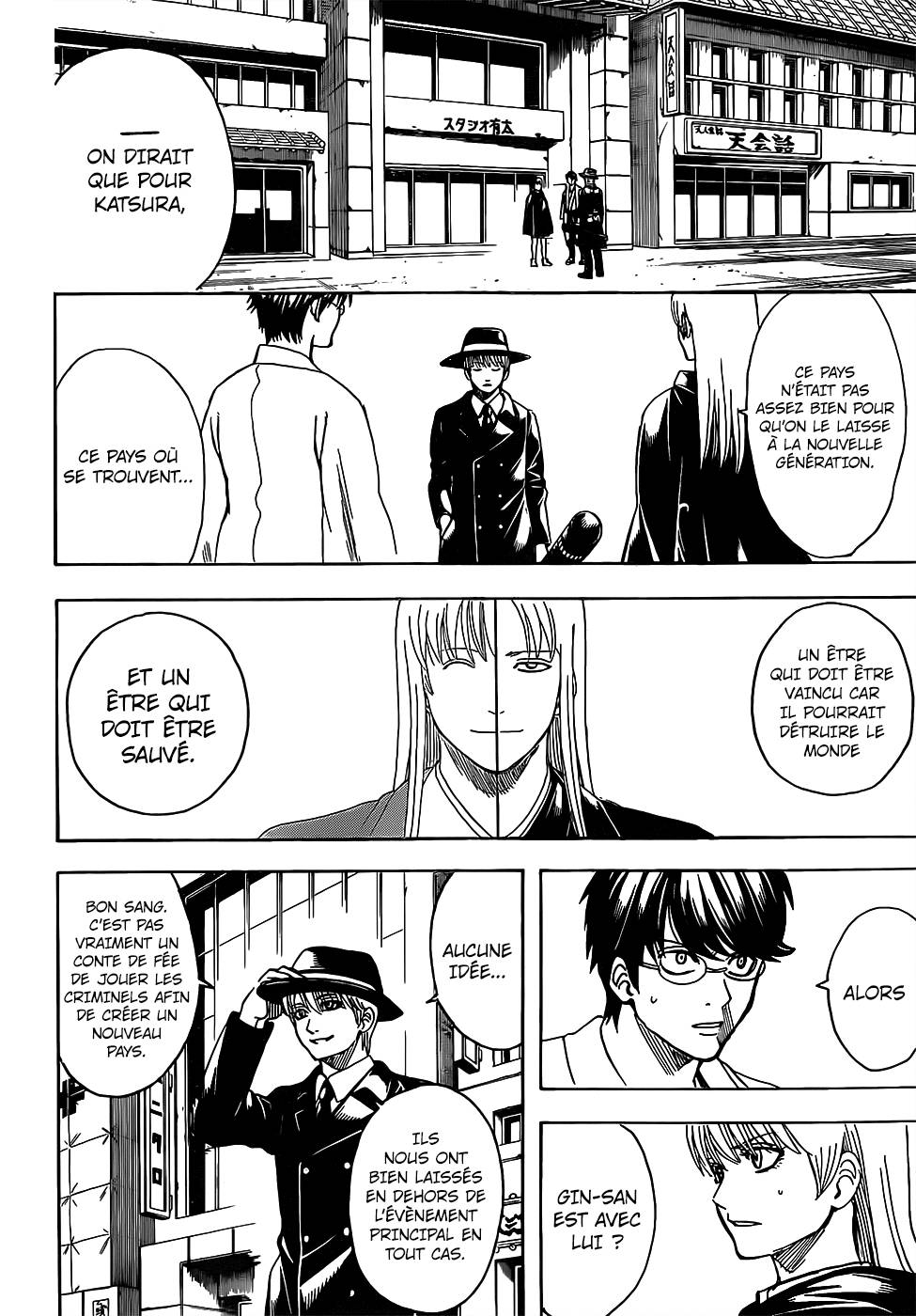 Lecture en ligne Gintama 692 page 5