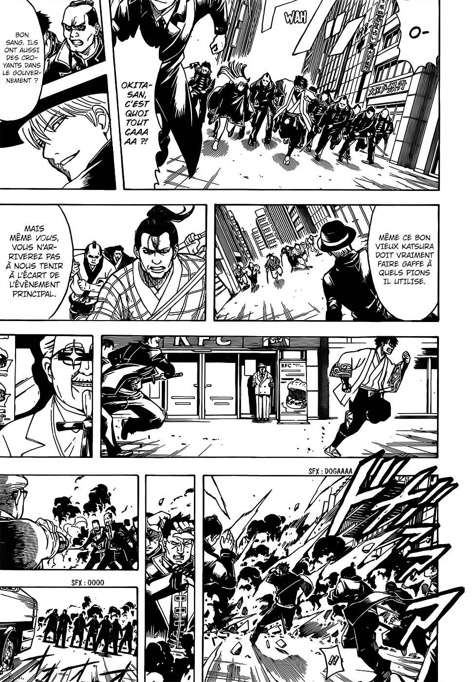 Lecture en ligne Gintama 692 page 8