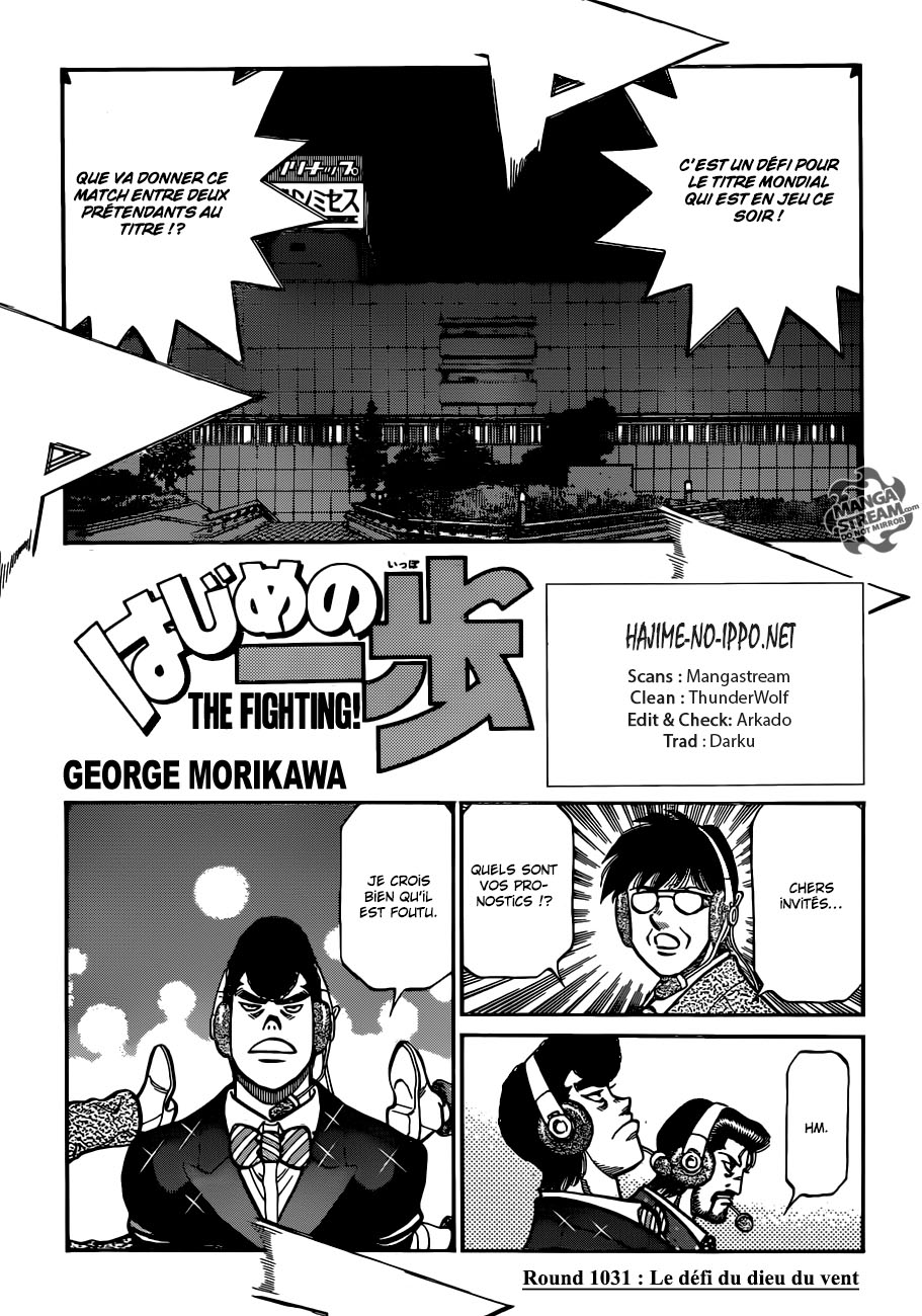 Lecture en ligne Hajime No Ippo 1031 page 1