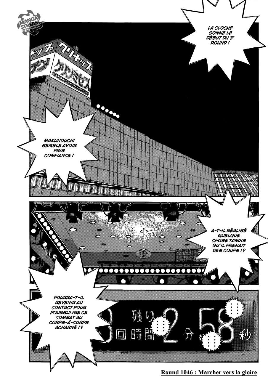 Lecture en ligne Hajime No Ippo 1046 page 1