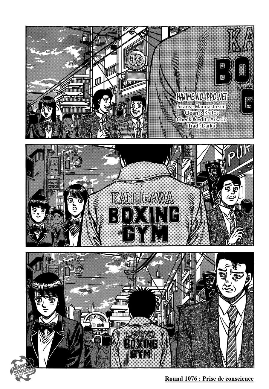Lecture en ligne Hajime No Ippo 1076 page 1