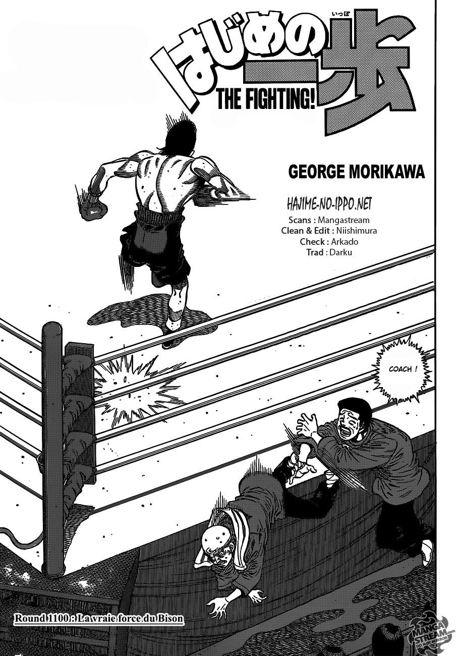 Lecture en ligne Hajime No Ippo 1100 page 1