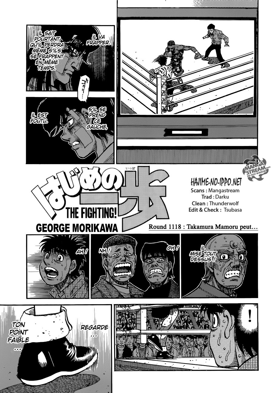 Lecture en ligne Hajime No Ippo 1119 page 1