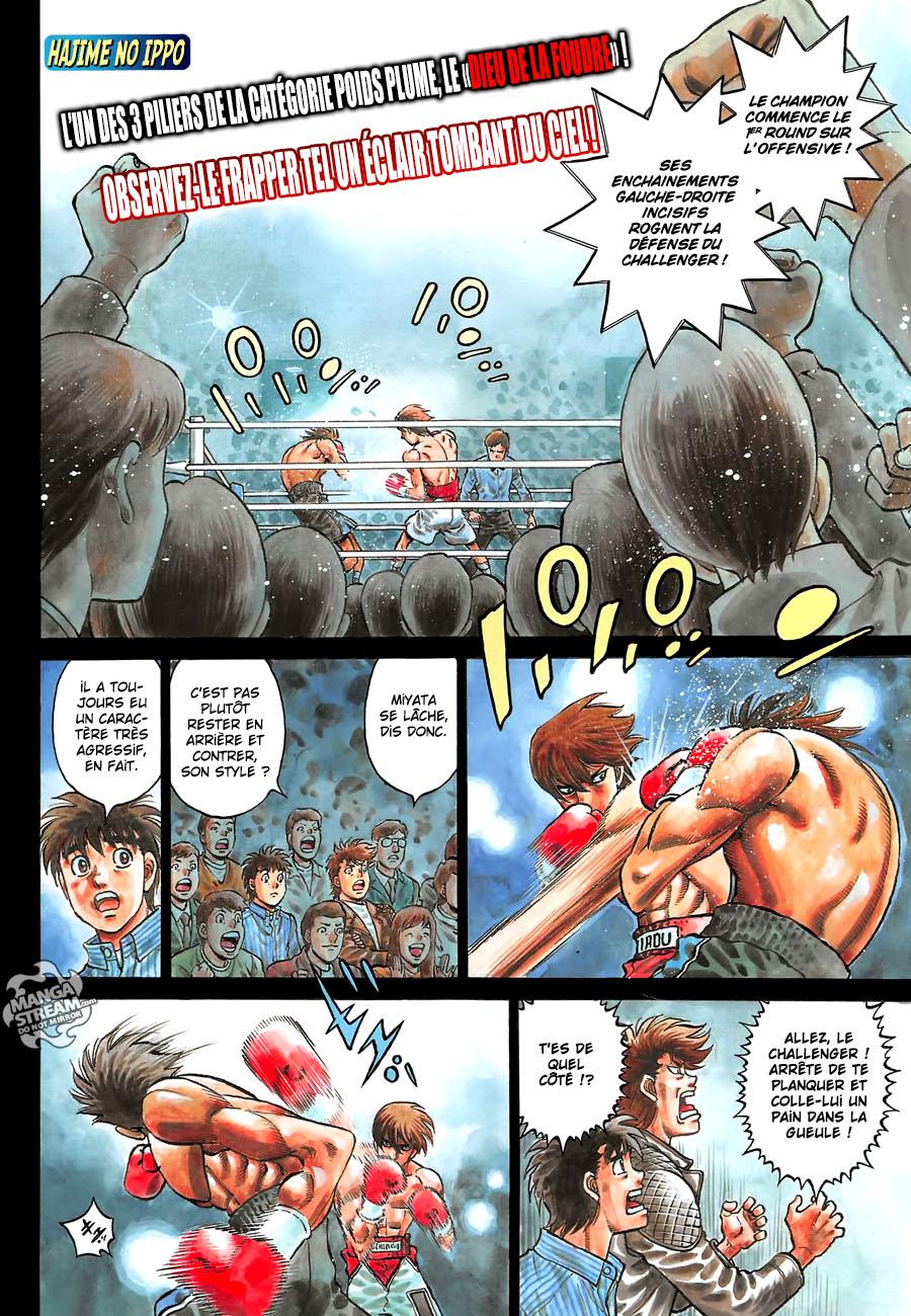 Lecture en ligne Hajime No Ippo 1127 page 1