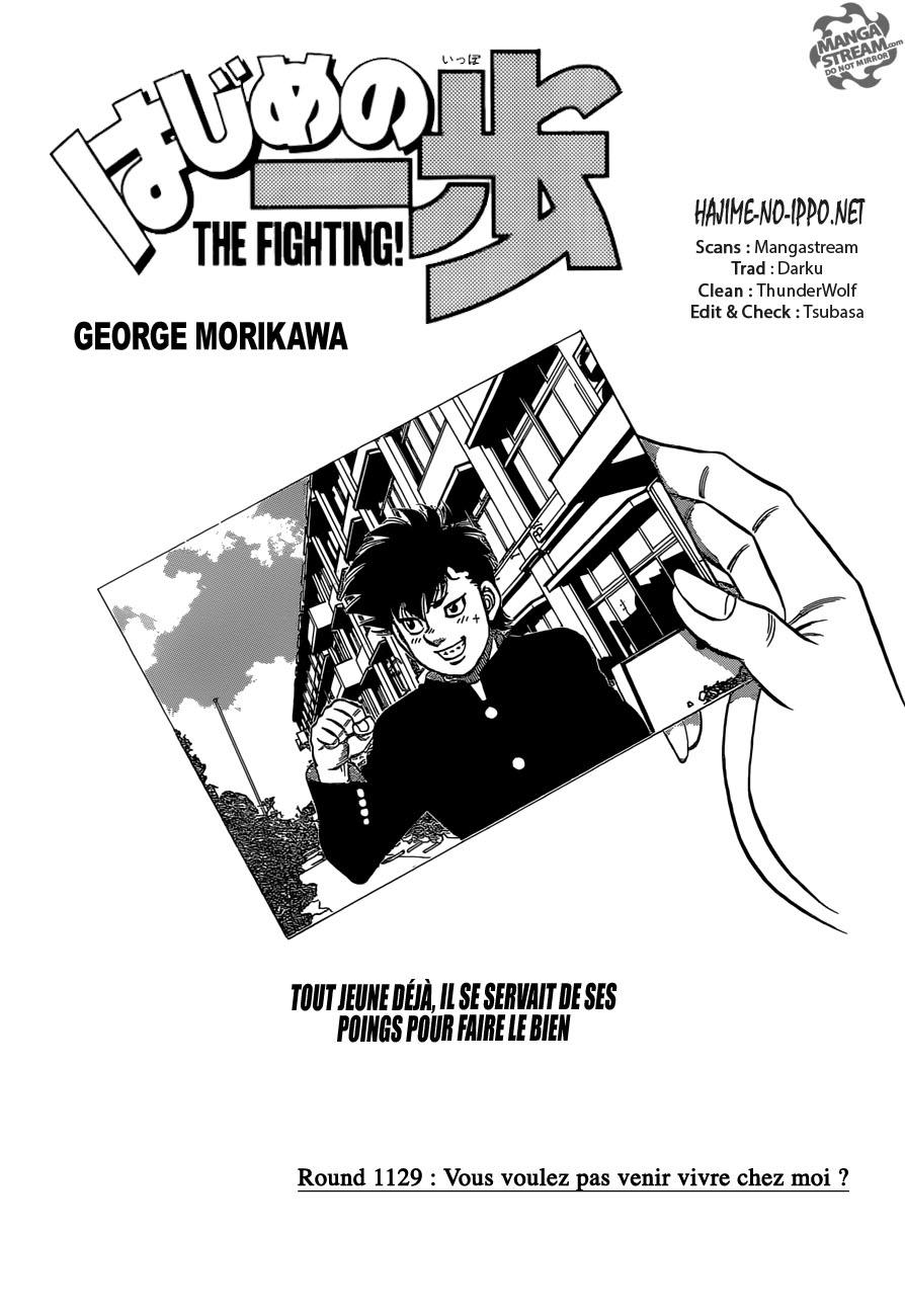 Lecture en ligne Hajime No Ippo 1129 page 1