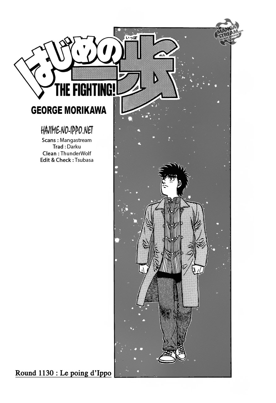 Lecture en ligne Hajime No Ippo 1130 page 1