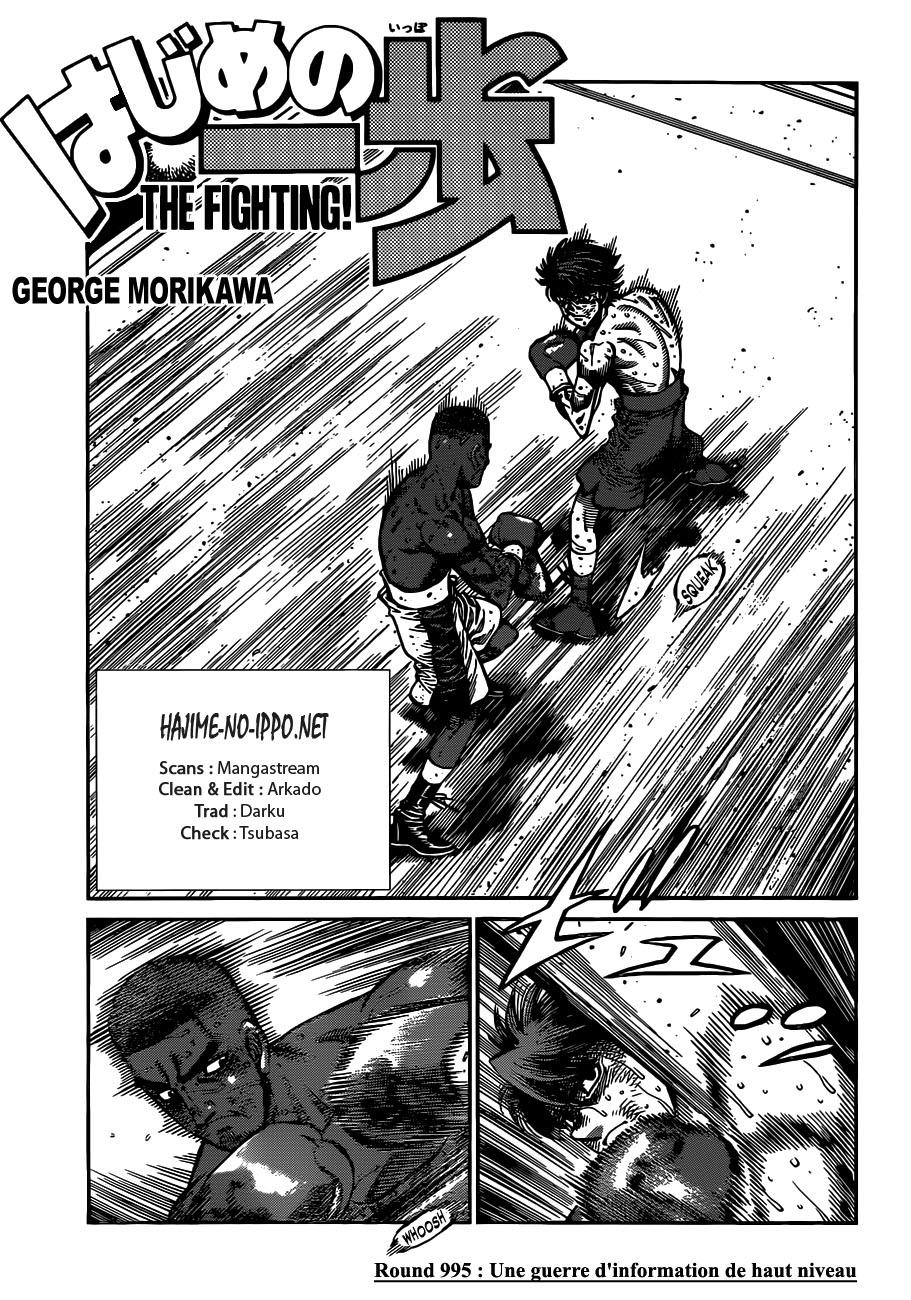 Lecture en ligne Hajime No Ippo 995 page 1