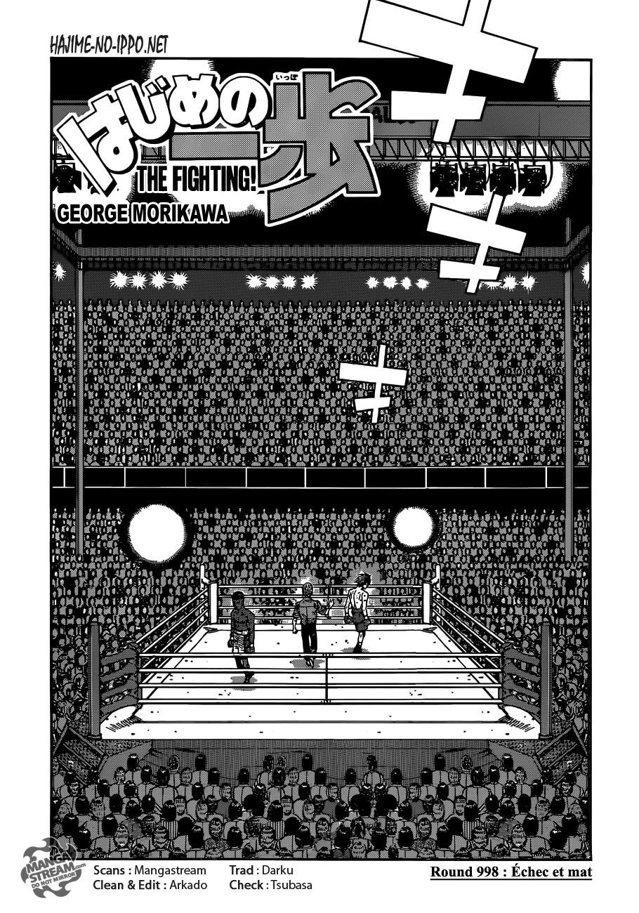 Lecture en ligne Hajime No Ippo 998 page 1