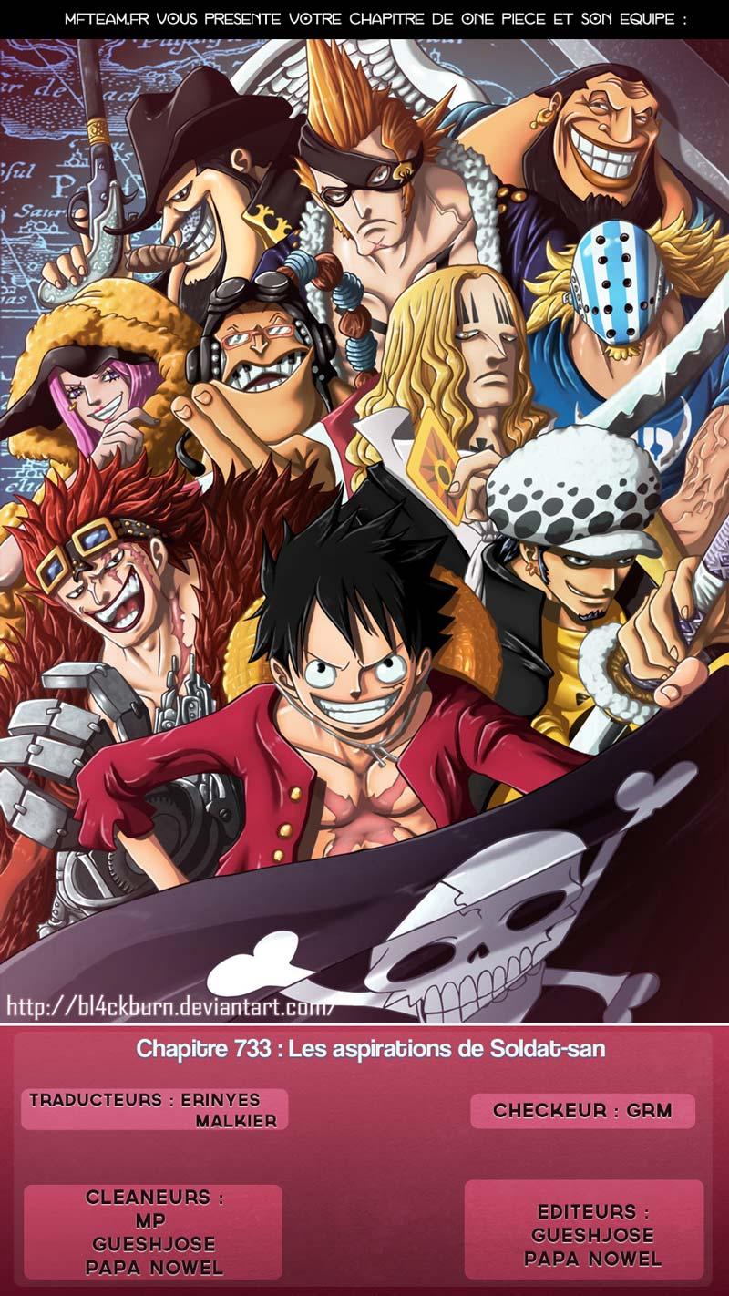 Lecture en ligne One Piece 733 page 1