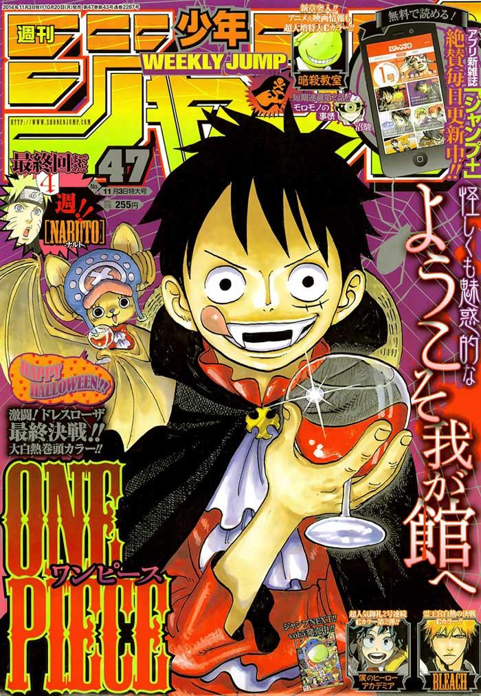 Lecture en ligne One Piece 764 page 1