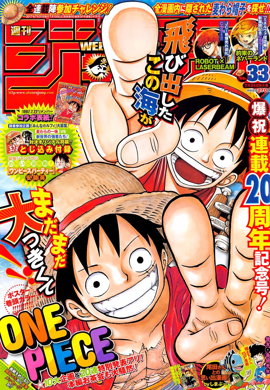 Lecture en ligne One Piece 872 page 2