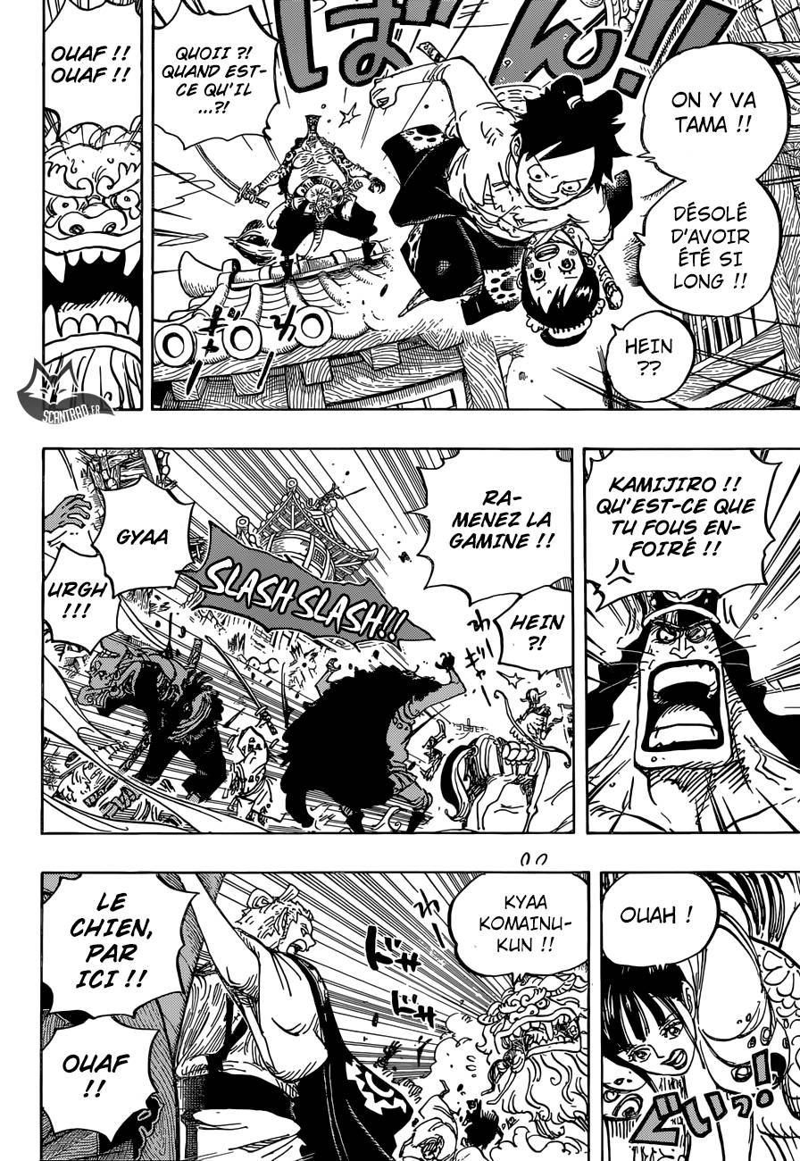 Lecture en ligne One Piece 917 page 15