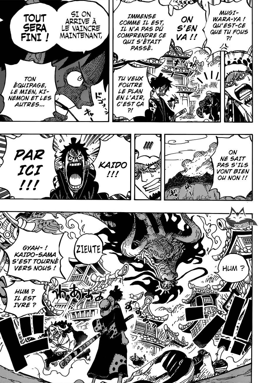 Lecture en ligne One Piece 923 page 7
