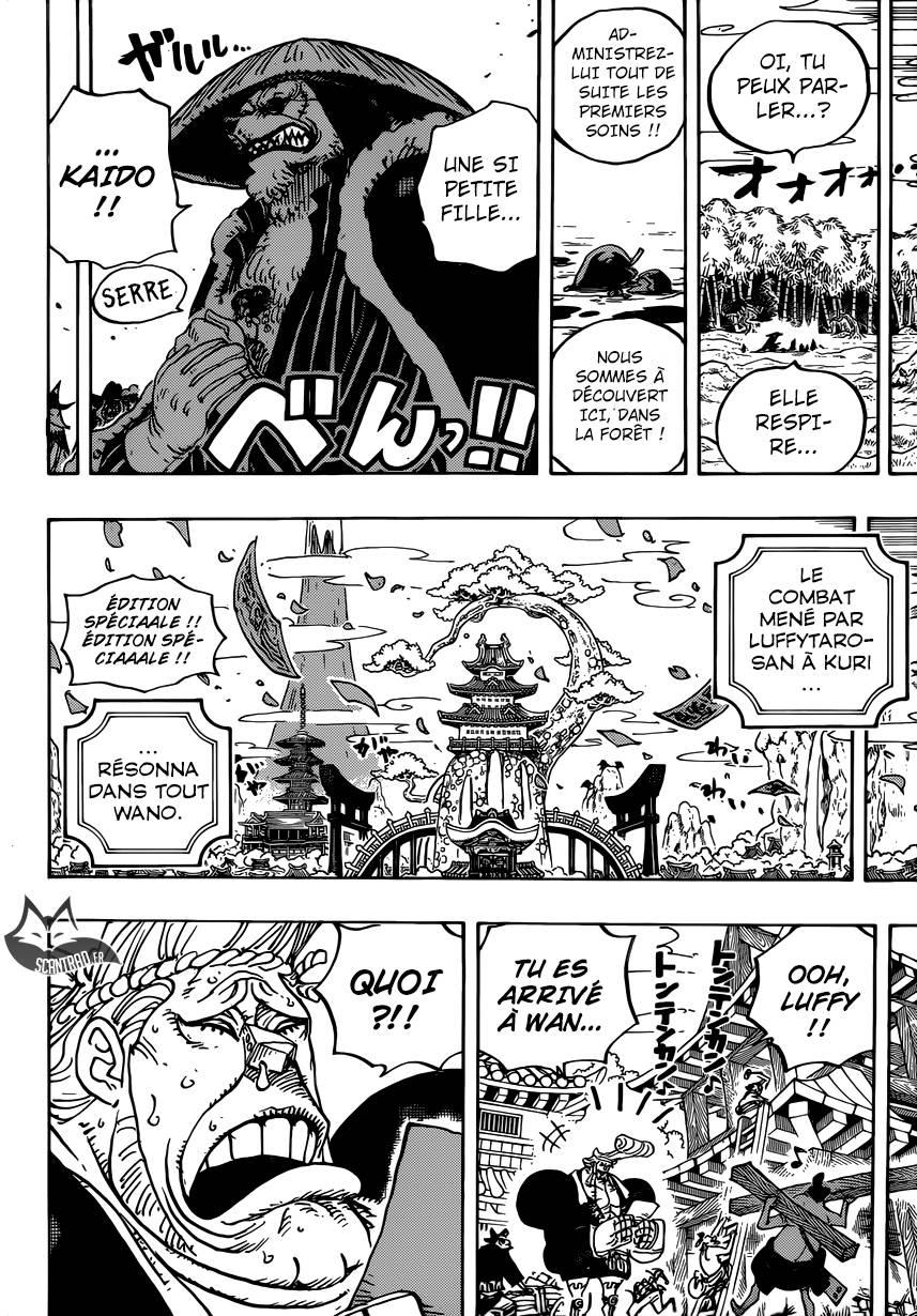 Lecture en ligne One Piece 924 page 11