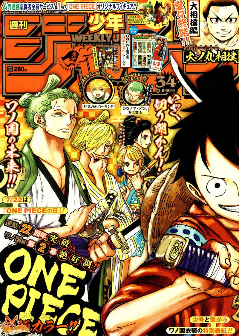 Lecture en ligne One Piece 949 page 1