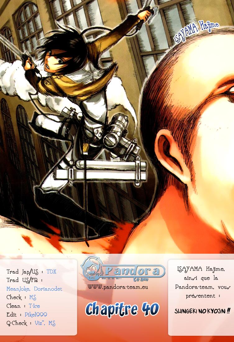 Lecture en ligne Shingeki No Kyojin 40 page 1