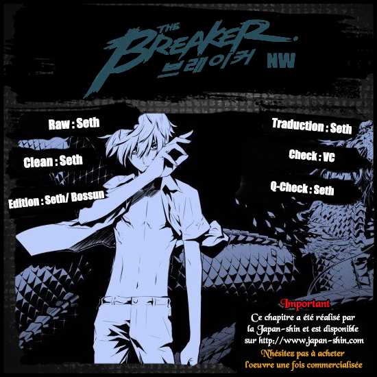Lecture en ligne The Breaker New Waves 122 page 1