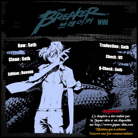 Lecture en ligne The Breaker New Waves 124 page 1