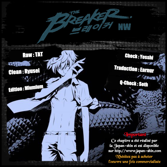 Lecture en ligne The Breaker New Waves 127 page 1