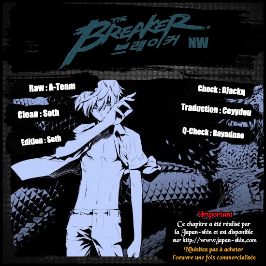 Lecture en ligne The Breaker New Waves 132 page 1