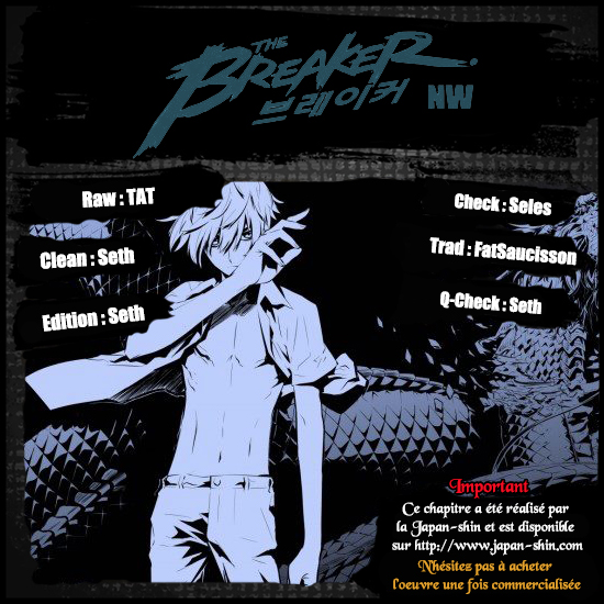 Lecture en ligne The Breaker New Waves 184 page 1