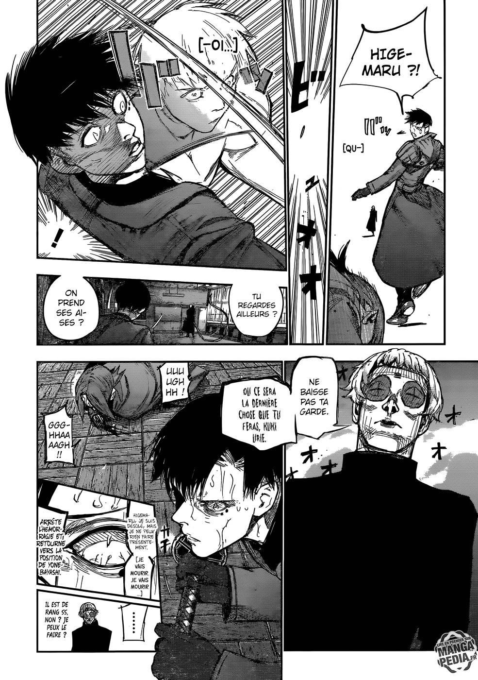 Lecture en ligne Tokyo Ghoul Re 107 page 3