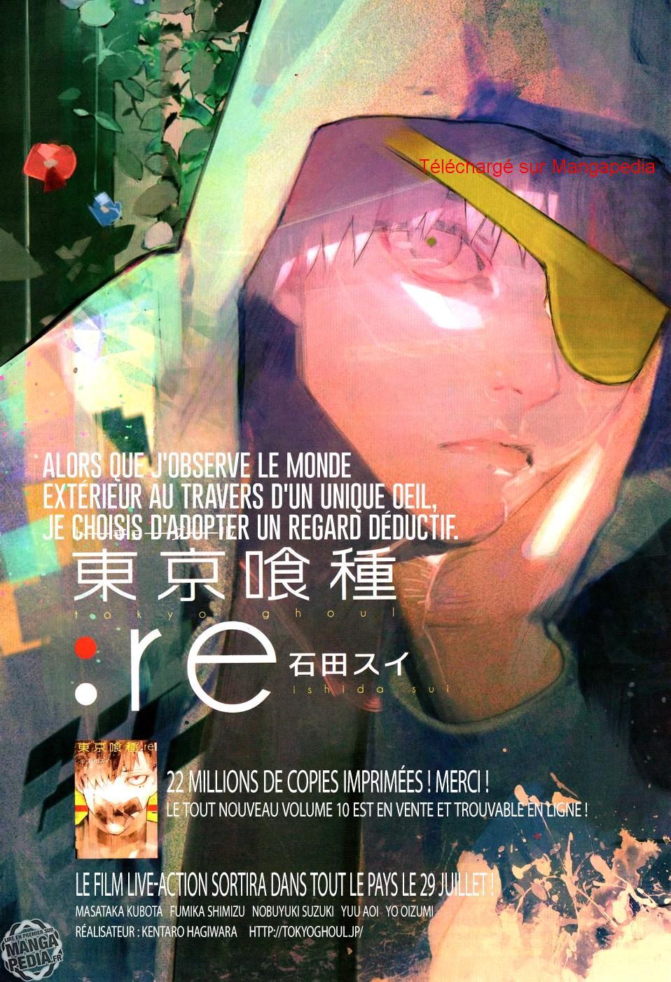 Lecture en ligne Tokyo Ghoul Re 117 page 1