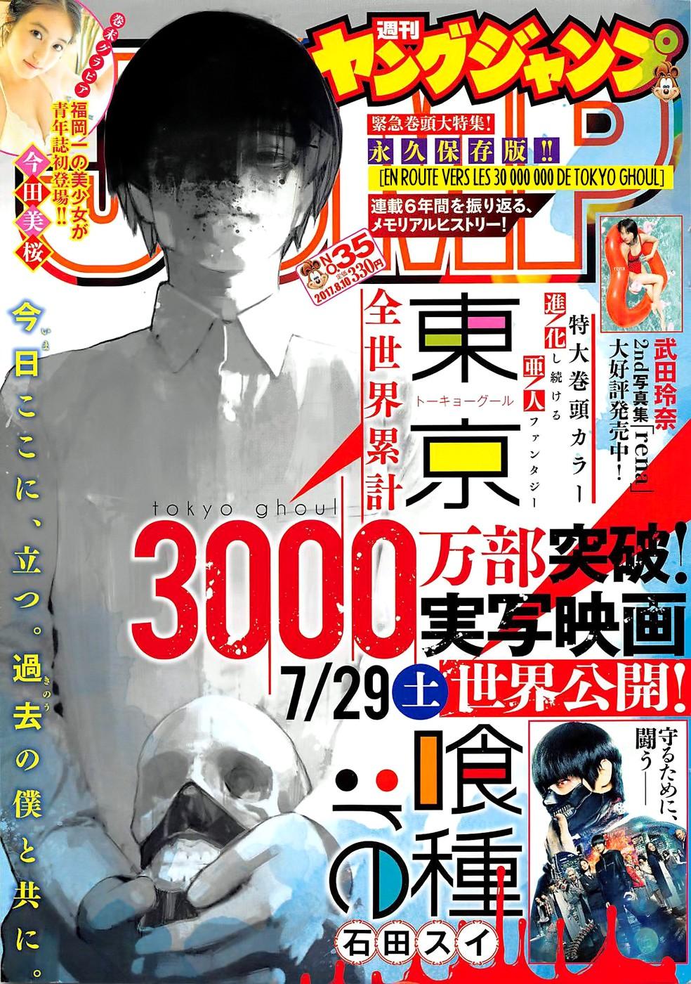 Lecture en ligne Tokyo Ghoul Re 134 page 1