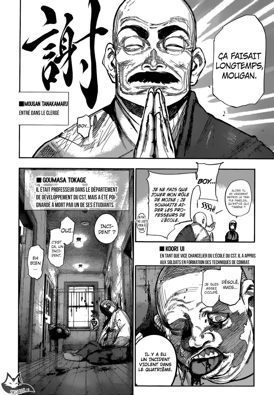 Lecture en ligne Tokyo Ghoul Re 179 page 7