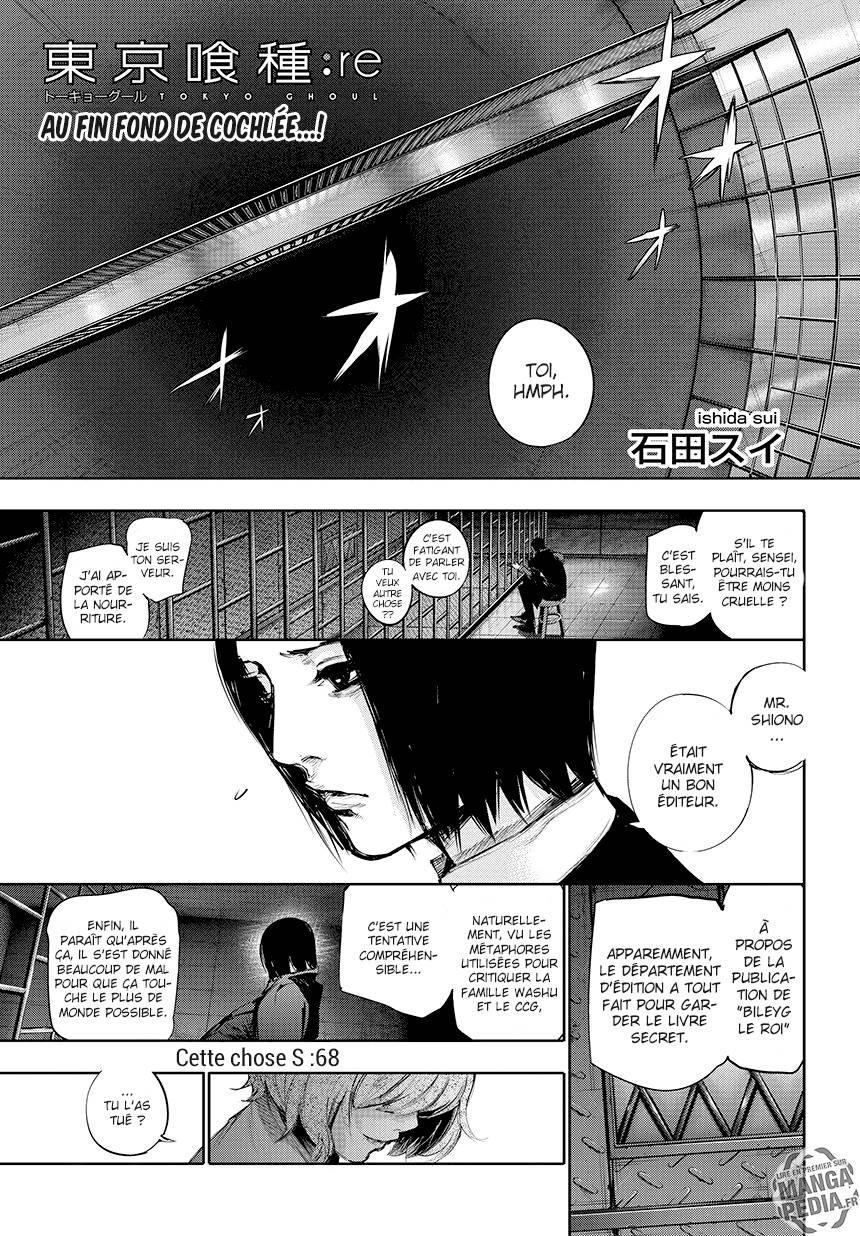 Lecture en ligne Tokyo Ghoul Re 68 page 1