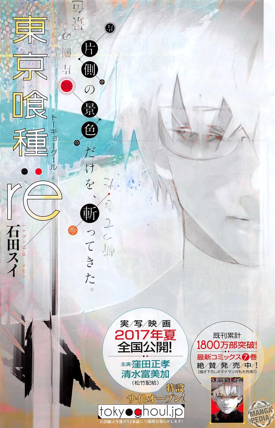 Lecture en ligne Tokyo Ghoul Re 83 page 1